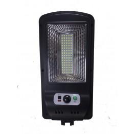 80 SMD LED'li Güneş Enerjili Sensörlü Ayaklı Duvar ve Bahçe Lambası